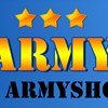 Your Army Shop Logo