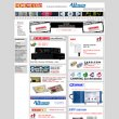 alltech-hifi-video-vertriebs-gmbh-co