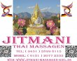 jitmani-thai-und-wellness-massagen