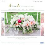 botanic-art-floral-event-design