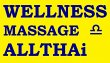 thai-massage-wellness-allthai