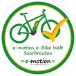 e-motion-e-bike-welt-saarbruecken