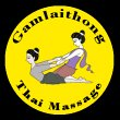 gamlaithong-thai-massage