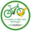 e-motion-e-bike-welt-reutlingen