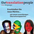 the-translation-people-gmbh